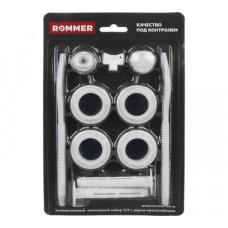 ROMMER 3/4 монтажный комплект c двумя кронштейнами 11 в 1 (RAL9016)