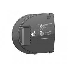 REHAU Цоколь для установки терморегулятора